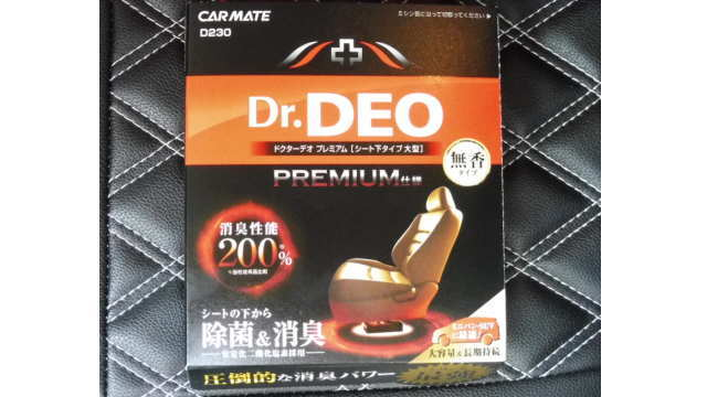 Dr.DEO D230