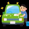 軽自動車の洗車