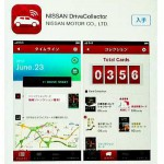 NISSAN DriveCollector App