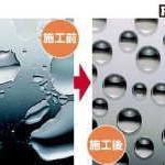 日産純正の撥水ガラス処理PIT WORK