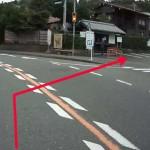 浄妙寺(石窯ガーデンテラス)の駐車場入り口