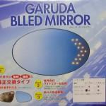 購入したデイズ用のガルーダ ブレッドミラー
