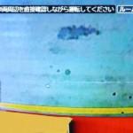 ホンダ純正のリアカメラ映像(N-BOX)