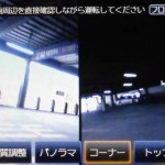 ホンダ N-BOXのフロントカメラ映像