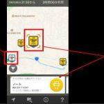 タイムズカープラスクイック検索App