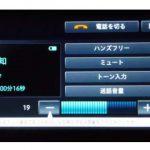 Bluetooth ONにした状態のカーナビ画面