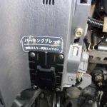 ETC車載器の取り付けブラケット