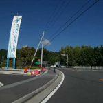 三島スカイウォーク(静岡・名古屋方面から)の駐車場入り口
