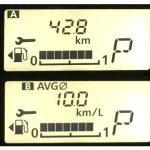 燃費計の表示(実例)