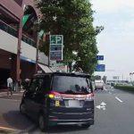 横浜ワールドポーターズの駐車場入り口A