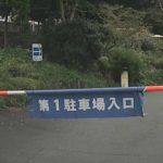箱根小涌園 ユネッサンの第一駐車場