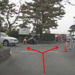 葉山公園の駐車場(無料日に撮影)