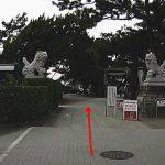 森戸神社(森戸大明神)の駐車場入り口