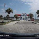 興津港海浜公園 駐車場