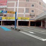 ショッパーズプラザ横須賀 駐車場 出入り口