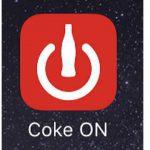 コカコーラのCoke ON スマートフォンアプリ