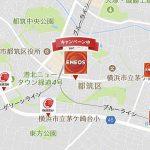 楽天カーサービス App