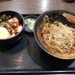 ゆで太郎のミニ丼セット