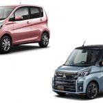 三菱自動車 eKシリーズ