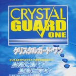 CRYSTAL GUARD ONE